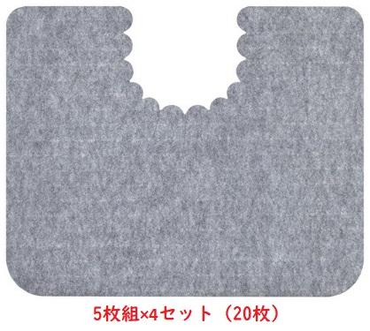 サンコー トイレ用 床汚れ防止マット 5枚組×4セット(20枚) KH-16 グレー【送料無料(沖縄・北海道、一部地域除く)】