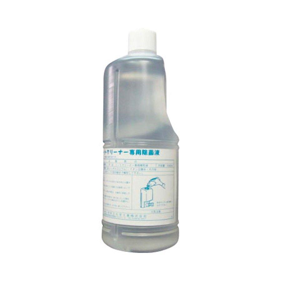 便座シートをすばやく除菌 送料無料 シートクリーナー専用除菌液 1L 割引