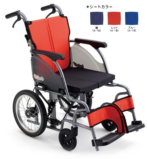 工具1本でシート幅の調整が簡単に 【ミキ】介助型(低床) モジュール車いす CRT-2-CZ 重量9.9kg スリム コンパクト 軽量 メーカー直送品 非課税