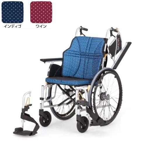 日進医療器 自走用車椅子 多機能タイプ NA-U2W エアタイヤ インディゴ/ワイン 座幅38cm/40cm/42cm【非課税】メーカー直送 こぎやすい標準型らくらく3Dバックサポート採用車いす