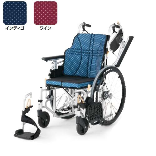 日進医療器 自走用車椅子 NA-U7 エアタイヤ インディゴ/ワイン 座幅40cm/42cm/44cm(調整式)【非課税】メーカー直送 こぎやすくシート幅も調整できる らくらく3Dバックサポート採用車いす