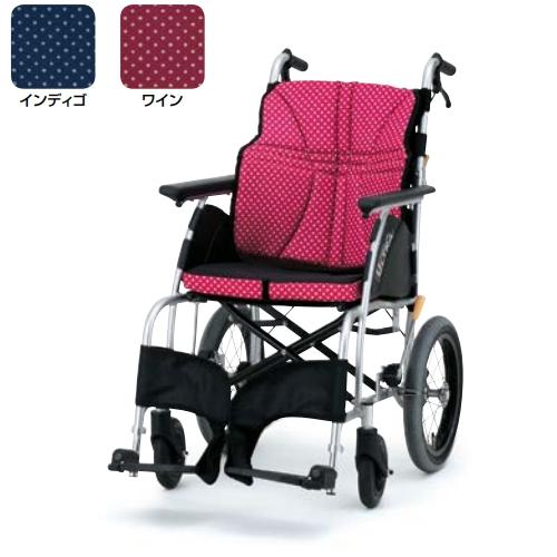 日進医療器 介助用車椅子 NAH-U1 エアタイヤ インディゴ/ワイン 座幅38cm/40cm/42cm【非課税】メーカー直送 こぎやすい標準型らくらく3Dバックサポート採用車いす