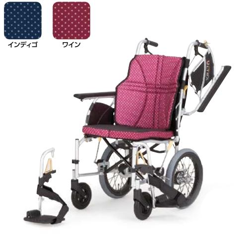 日進医療器 介助用車椅子 多機能タイプ NAH-U2W エアタイヤ インディゴ/ワイン 座幅38cm/40cm/42cm【非課税】メーカー直送 こぎやすい標準型らくらく3Dバックサポート採用車いす