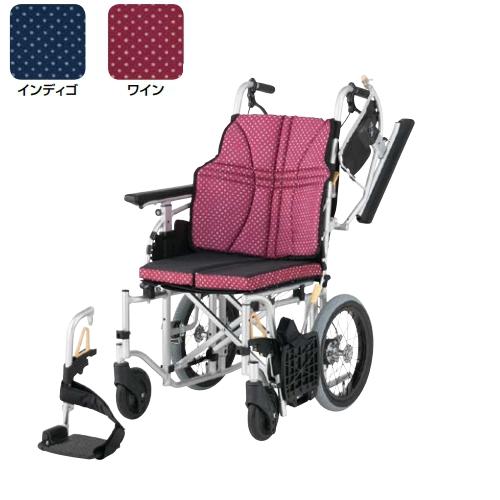 こぎやすい標準型らくらく3Dバックサポート採用車いす 日進医療器 介助用車椅子 NAH-U7 エアタイヤ インディゴ/ワイン 座幅40cm/42cm/44cm(調整式)【非課税】メーカー直送