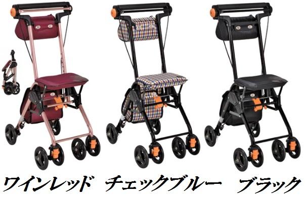 【送料無料】 シルバーカー テイコブ ナノン DX  色:(3色からお選びいただけます) CPS02-BK ブラック / CPS02-WR ワインレッド / CPS02-CB チェックブルー