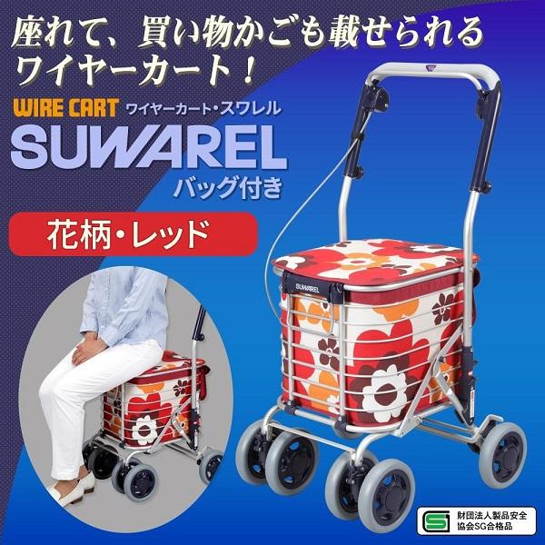 スワレル / AS-0275 花柄レッド