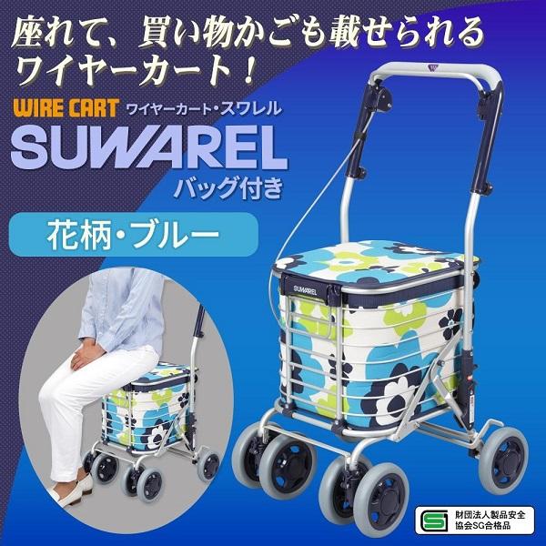 スワレル / AS-0275 花柄ブルー