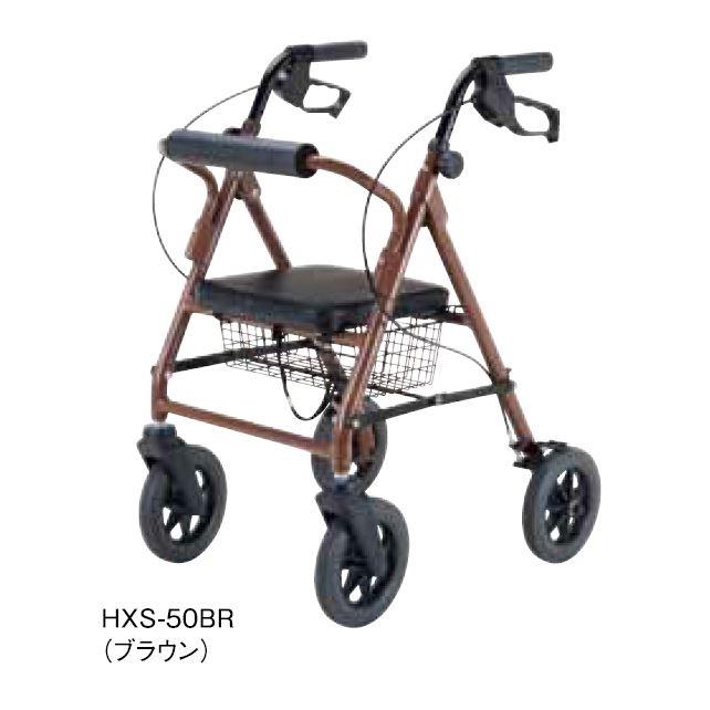 歩行丸 / HXS-50BR ブラウン