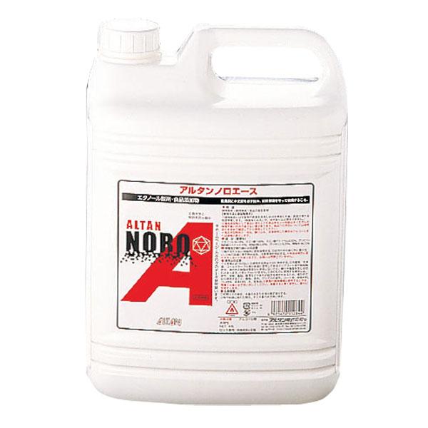 【送料無料】アルコール製剤 アルタン ノロエース 詰替用 4.8L×4本 D006 まとめ買い