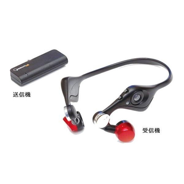 みみもとホンTV / ES-600GT-R レッド