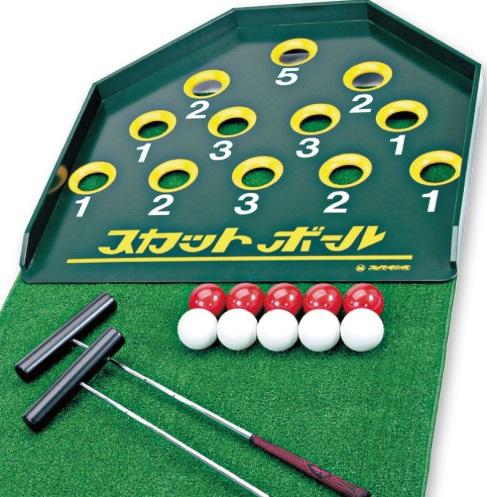 遊びながらカラダを動かす 【羽立工業】 スカットボールセット 型番:NH4100 メーカー取寄品