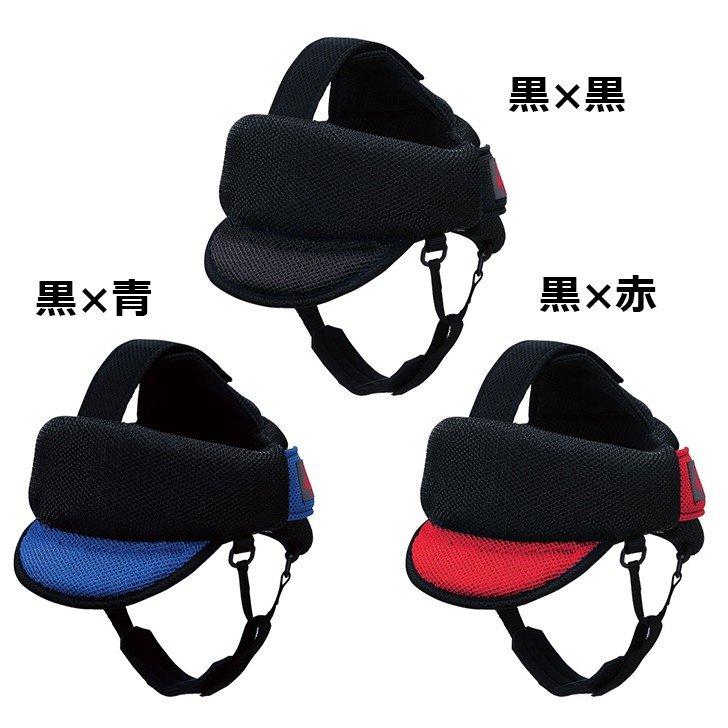 頭部保護帽スーパーエアリ(KM-20) 非課税