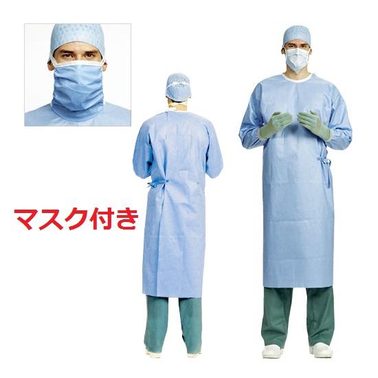 薄手で着心地が良い 在庫一掃 メンリッケヘルスケア サージカルガウン ブルーライン 現品 マスク付 入数:50枚 規格:L