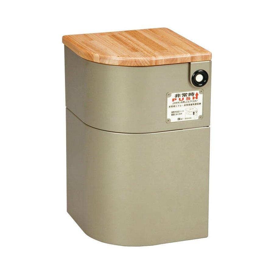 もしもの時にあるだけで心強いエレベーターの必需品 EV椅子(防災対応)・非常用備蓄品Bセット付 天然木 690-613-1 ライトゴールド メーカー直送 シコク