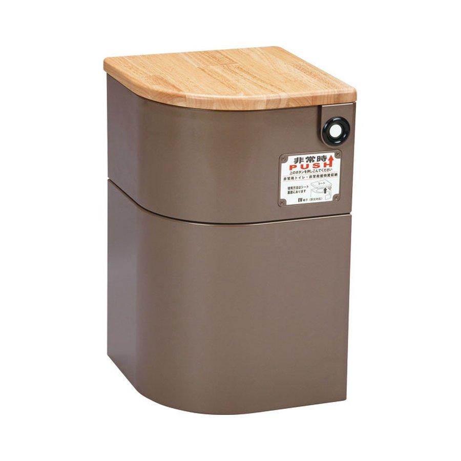もしもの時にあるだけで心強いエレベーターの必需品 EV椅子(防災対応)・非常用備蓄品Bセット付 天然木 690-613-2 ブラウン メーカー直送 シコク