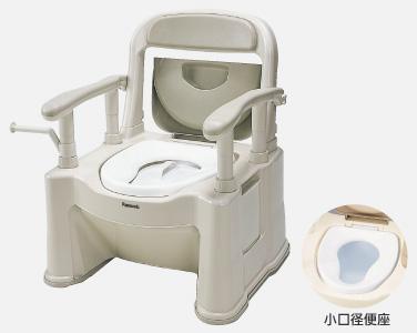 ポータブルトイレ【座楽】背もたれ型SP 小口径便座タイプ
