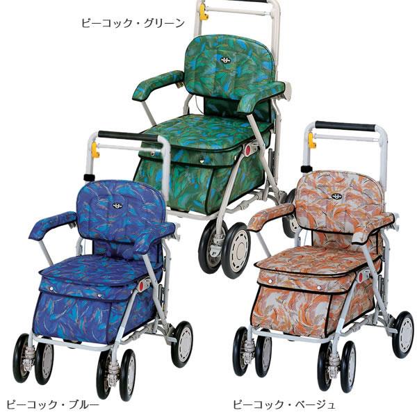 バック付き シルバーカー サンホリディU248 カラー:ピーコックグリーン/ピーコックベージュ/ピーコックブルー W0647