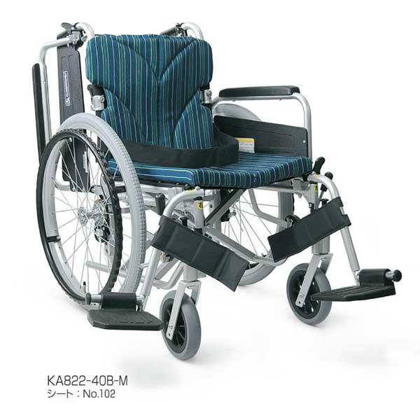 簡易モジュール型自走用(中床) KA822-38/40/42B-N