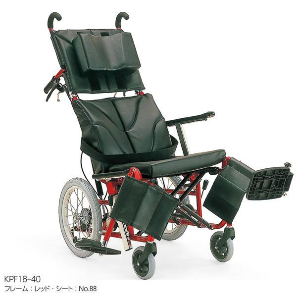 送料無料 【カワムラサイクル】 ぴったりフィット KPF16-40/42 選べるシートカラー2色/フレーム2色
