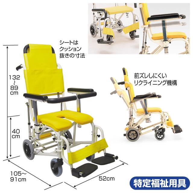 入浴・シャワー用 車いす ぴったりフィット (KS11-PFクリあり) カワムラサイクル メーカー直送