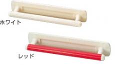 台座付住宅用手すり(ユニットバス用) UB-400 介護用品 手摺