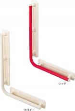 台座付住宅用手すり(ユニットバス用) UB-L 介護用品 手摺