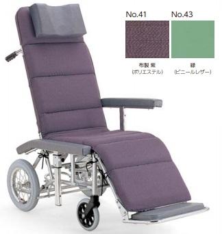 アルミ製 フルリクライニング RR60NB(介助ブレーキ付) 布製 紫 (ポリエステル)/ 緑 (ビニールレザー)