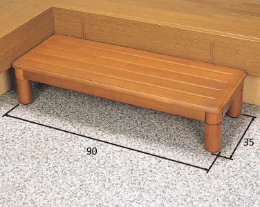 木製玄関ステップ1段(ワイド900)