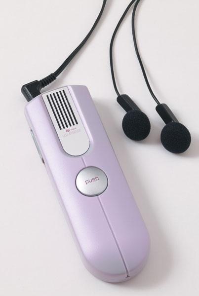 あす楽【アネックス】カンタンではっきり聞こえる ボイスメッセ 助聴器(BM-1)