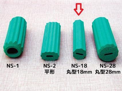 百貨店 高品質 握力の弱い方に 曲げれるユニバーサルスプーン用スポンジ NS-18