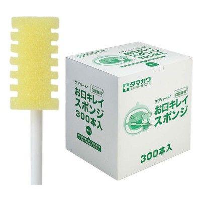 ケアハート口腔専科お口キレイスポンジ(300本入)【玉川衛材】
