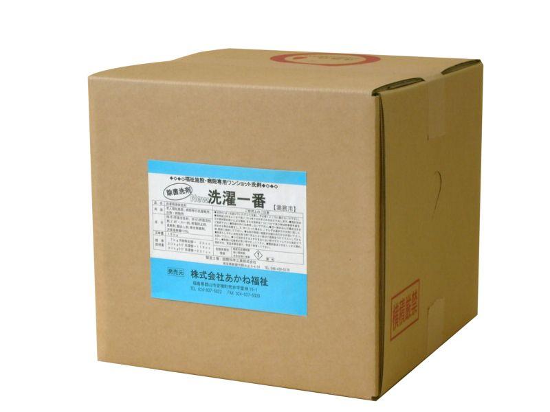 除菌洗剤New洗濯一番(箱入18Kg)
