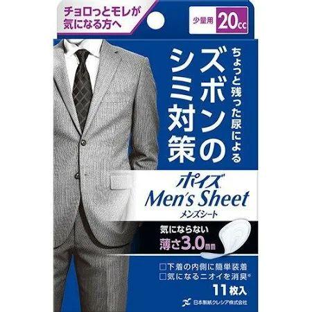 ポイズメンズシート少量用 20cc(ケース)【日本製紙クレシア】