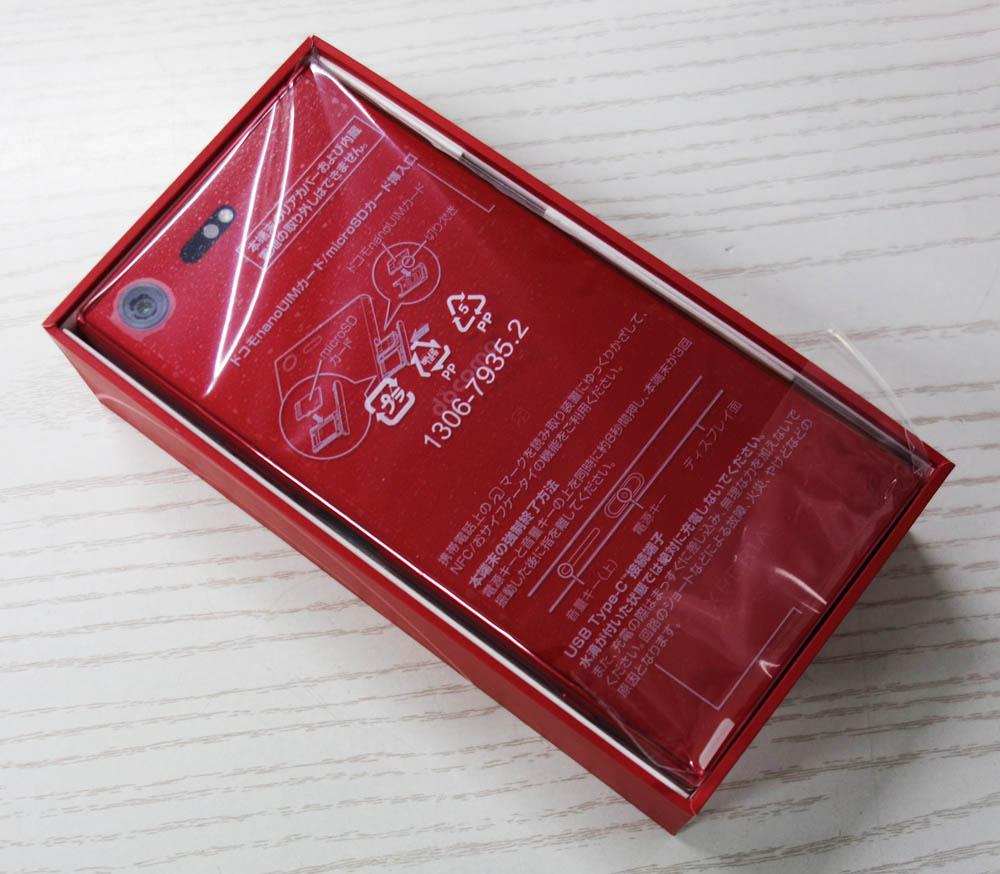 だから私は、Xperia。 新色レッド系・Rosso 未使用品ですdocomo SONY Xperia XZ Premiu8PkXONn0w