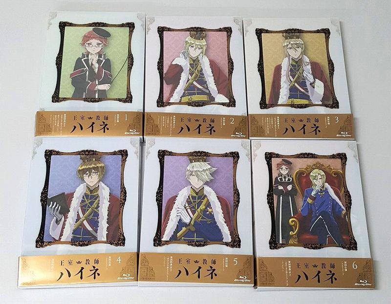 【中古】王室教師ハイネ 全6巻 全巻 セット 初回特典付き 形式:Blu-ray・ブルーレイ