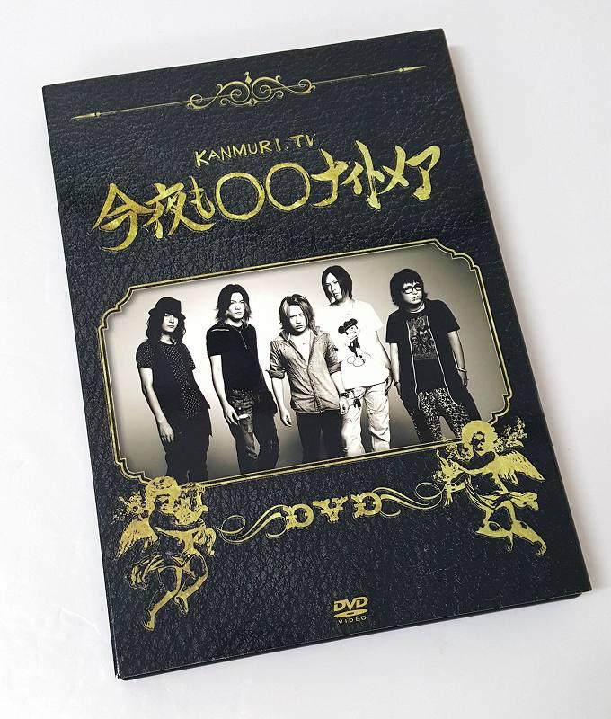 人気海外一番 中古 今夜も〇〇ナイトメア 形式:DVD 本日限定