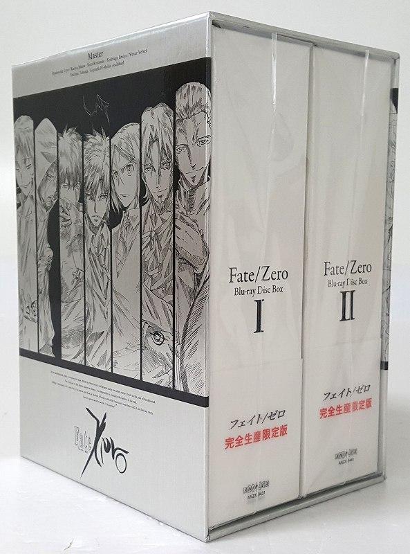 中古 Fate Zero 全店販売中 Blu-ray Disc I ストアー IIセット Box 全2巻 収納BOX付