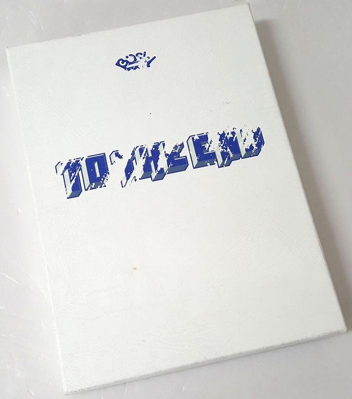 """中古 BiSH""""TO THE アーティスト:BiSH 形式:Blu-ray+2CD END"""
