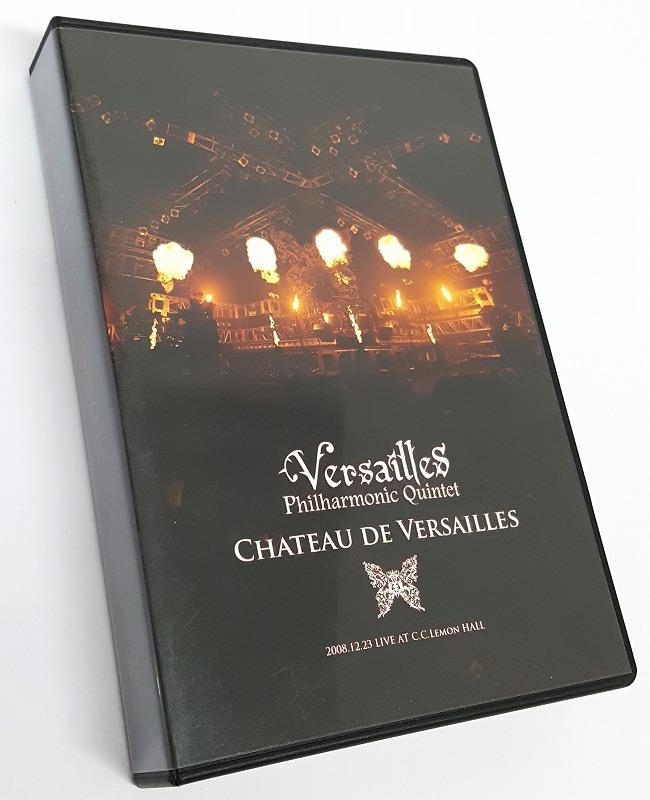 中古 買い物 CHATEAU DE 激安 激安特価 送料無料 VERSAILLES 形式:DVD 出演:Versailles ヴェルサイユ