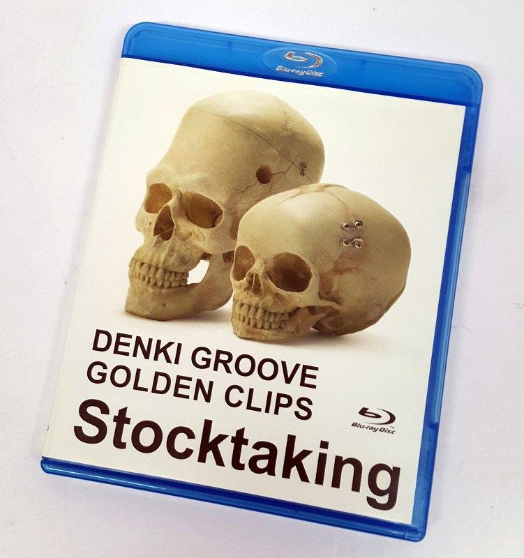 中古 電気グルーヴのゴールデンクリップス~Stocktaking 出演:電気グルーヴ 2020春夏新作 形式:Blu-ray 業界No.1