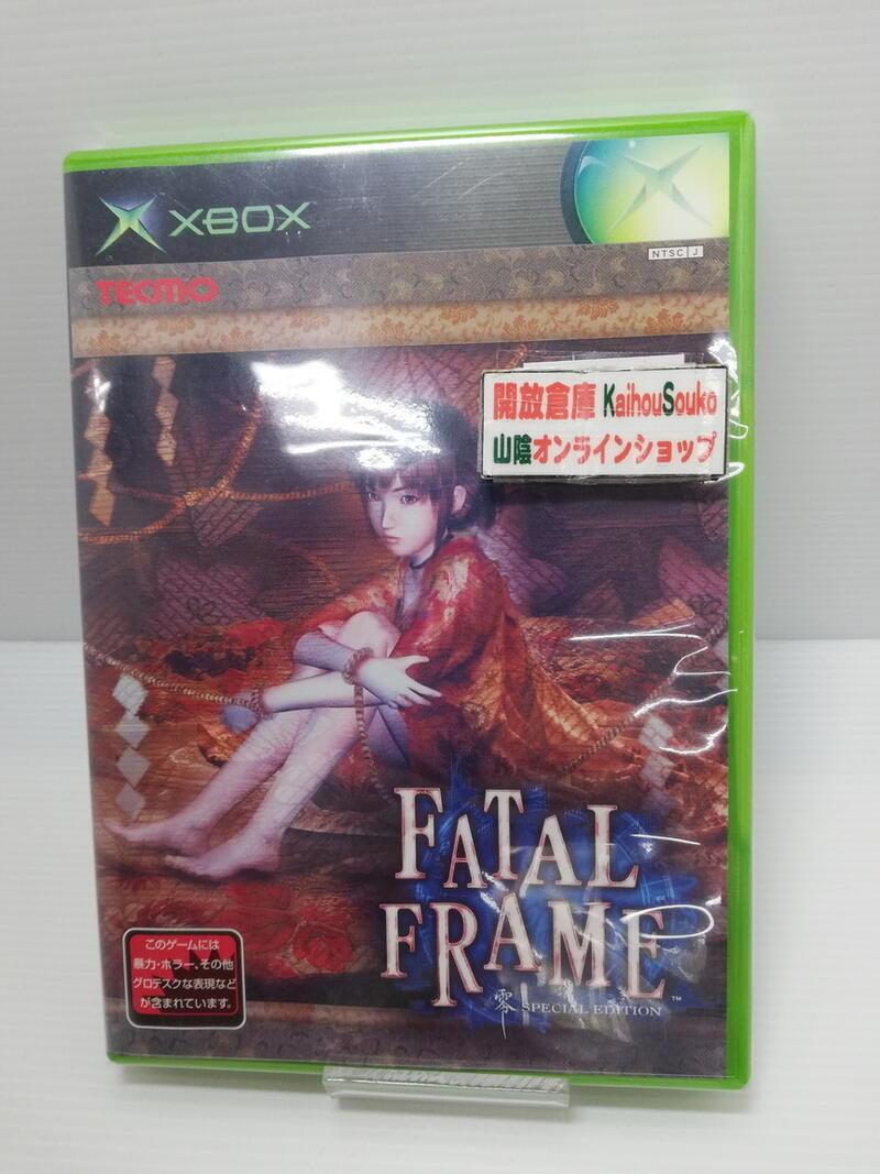 【中古】 XBOX FATAL FRAME 零 SPECIAL EDITION 【ゲーム】【鳥取店】