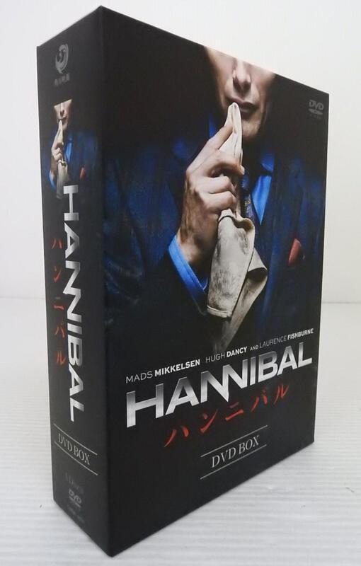 売却 gdv-181208003003 中古 HANNIBAL 選択 ハンニバル 米子店 DVD-BOX DABA-4691 DVD