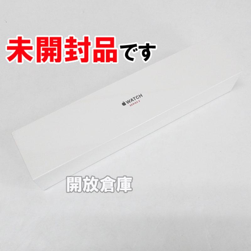 【】未開封品です Apple MQKN2J/A 【Apple Watch Series 3 GPS+Cellularモデル】【製造番号 : FH7WG54YJ6HX】【山城店】