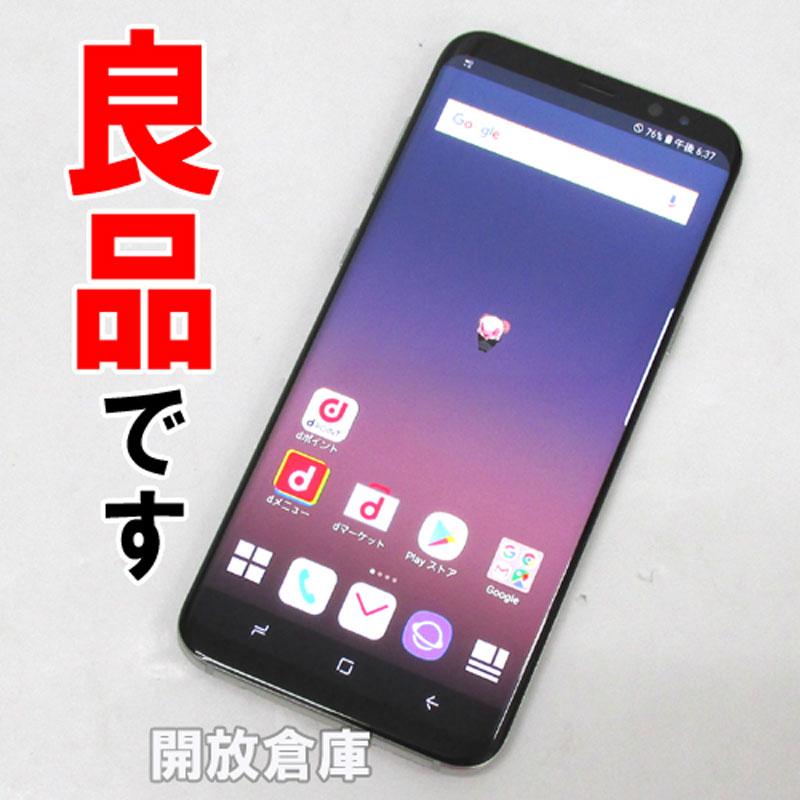 【中古】 docomo SAMSUNG Galaxy S8+ SC-03J アークティック シルバー【白ロム】【355245080370192】【利用制限: ○】【Android 8.0.0】【スマホ】【山城店】