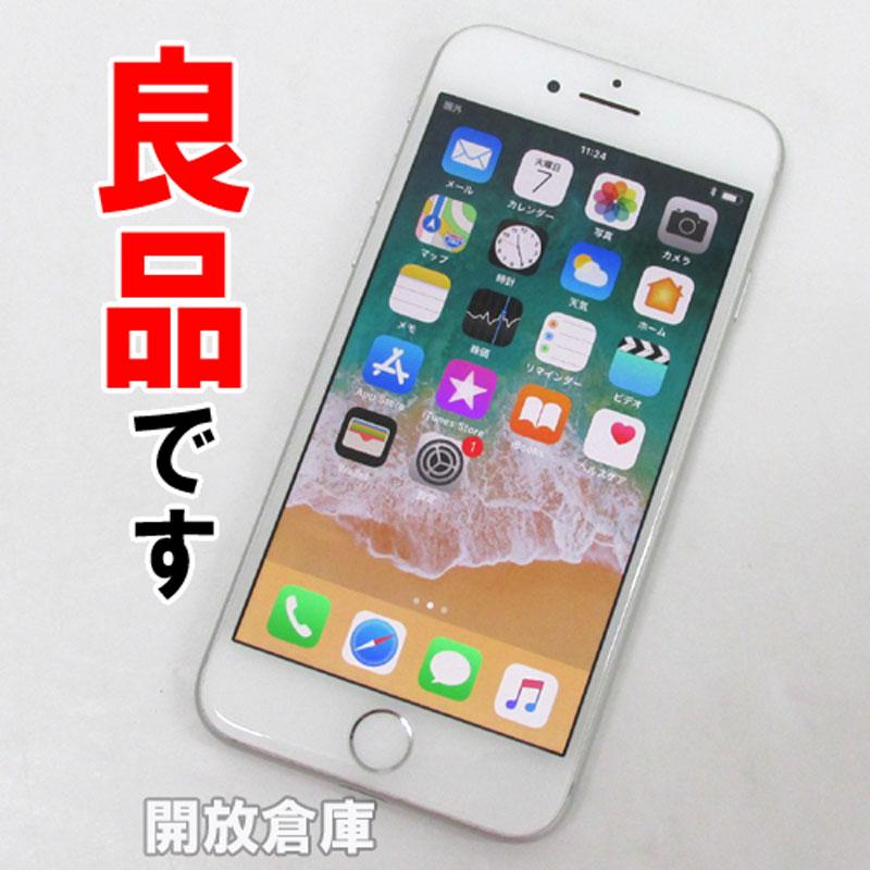 【中古】 au Apple iPhone8 256GB MQ852J/A シルバー【白ロム】【356731083944272】【利用制限: ▲】【iOS 11.4.1】【スマホ】【山城店】