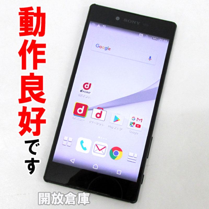 【中古】 docomo SONY Xperia Z5 Premium SO-03H ブラック【白ロム】【359911061450826】【利用制限: ◯】【Android 6.0】【スマホ】【山城店】