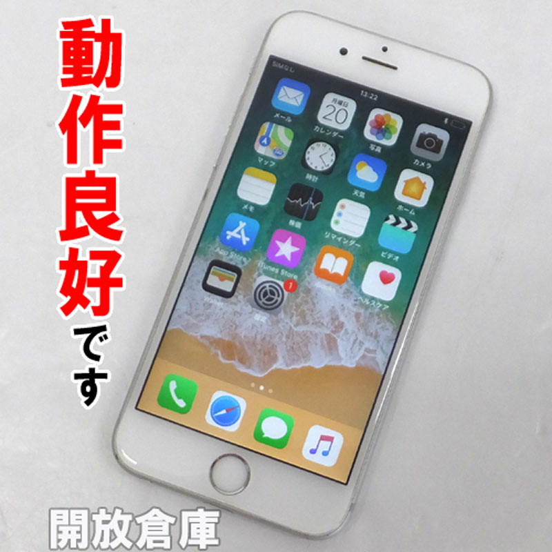 【中古】 au Apple iPhone6S 64GB MKQP2J/A シルバー【白ロム】【353271074040874】【利用制限: ○】【iOS 11.3.1】【スマホ】【山城店】