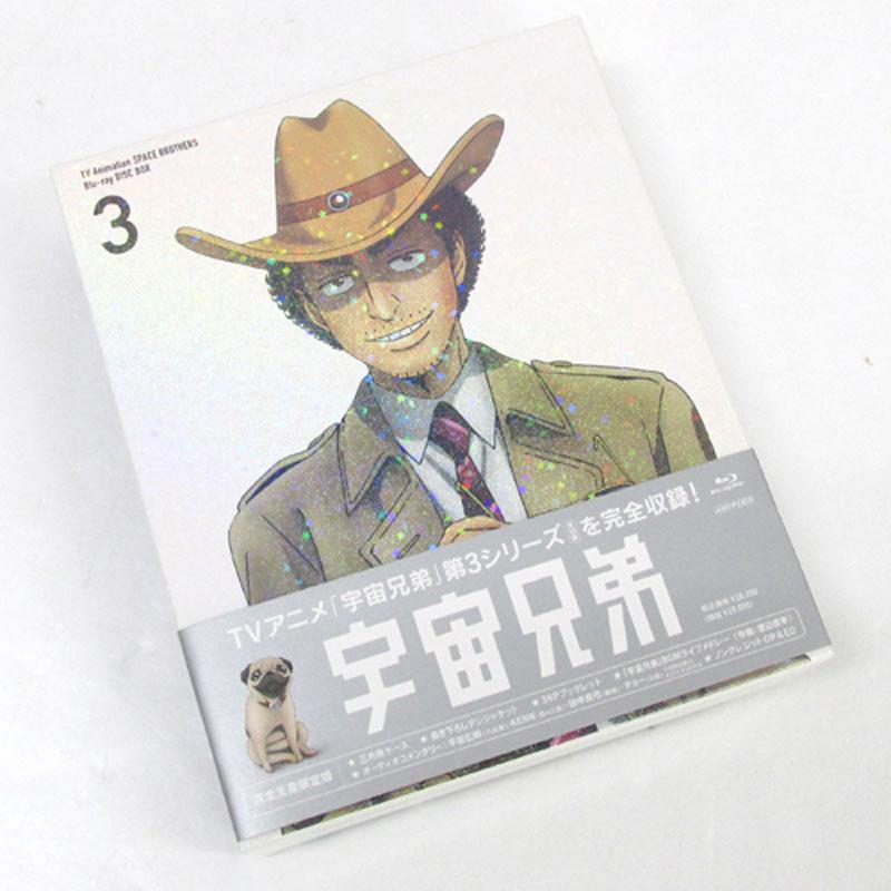 【中古】《Blu-ray》《帯付き》宇宙兄弟 Blu-ray DISC BOX 3/アニメブルーレイ【DVD部門】【山城店】