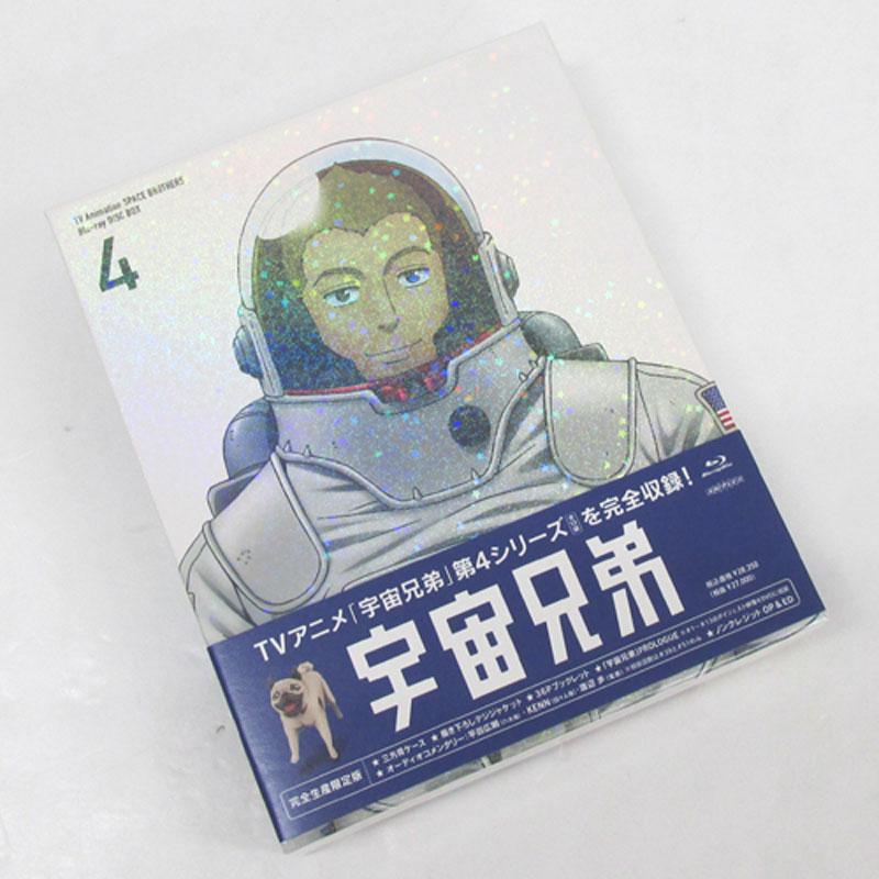 【中古】《Blu-ray》《帯付き》宇宙兄弟 Blu-ray DISC BOX 4/アニメブルーレイ【DVD部門】【山城店】