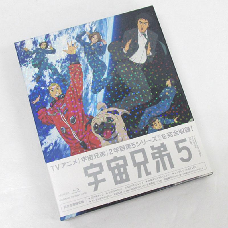 【中古】《Blu-ray》《帯付き》宇宙兄弟 Blu-ray DISC BOX 2nd year 5/アニメブルーレイ【DVD部門】【山城店】